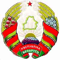 World Bank Supports Belarus Energy Efficiency Program