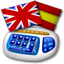 Tastatur Flaggen