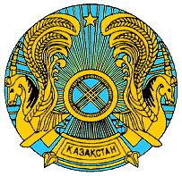 Kasachstan — Überblick